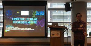 Alun Luo presenting epigenome editing at KI HK