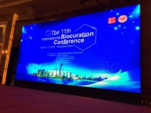 biocuration conference stage