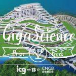 ICG13 GigaScience Prize Venue