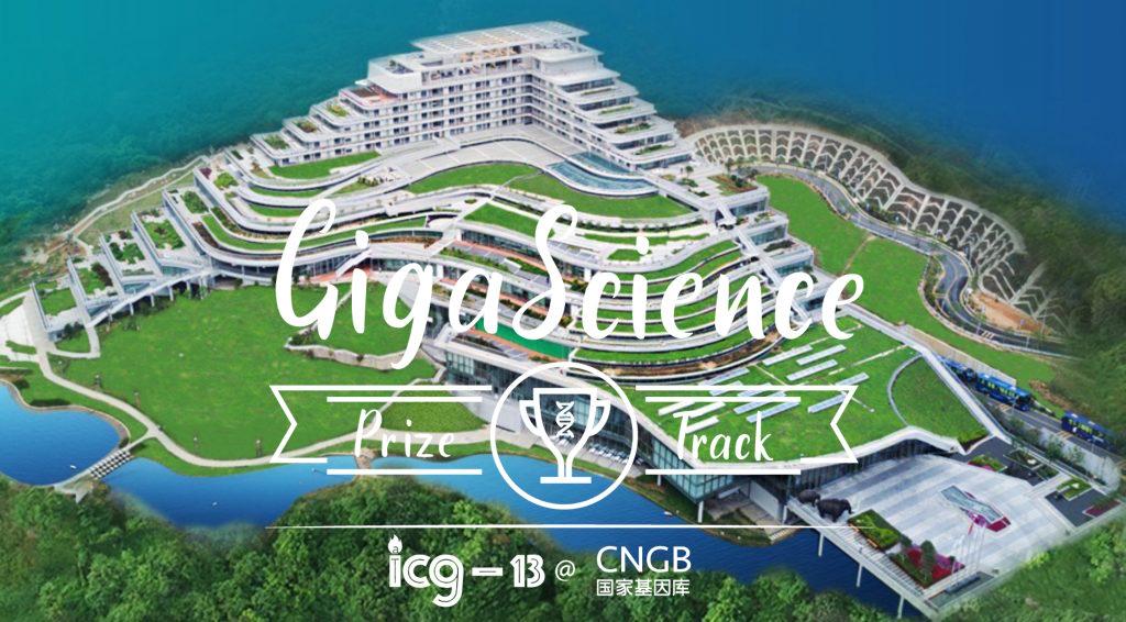 ICG13 Prize Venue