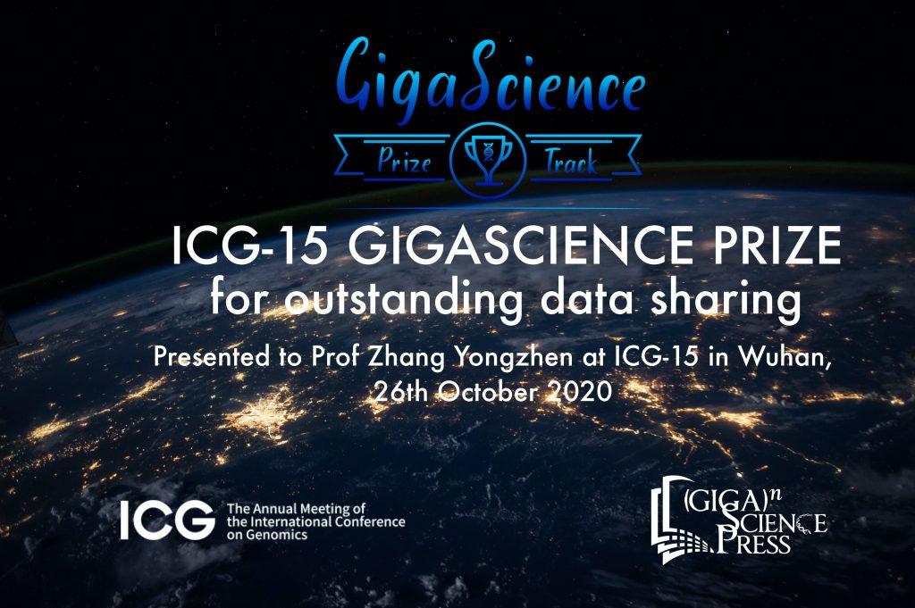 ICG-15 GigaScience Prize