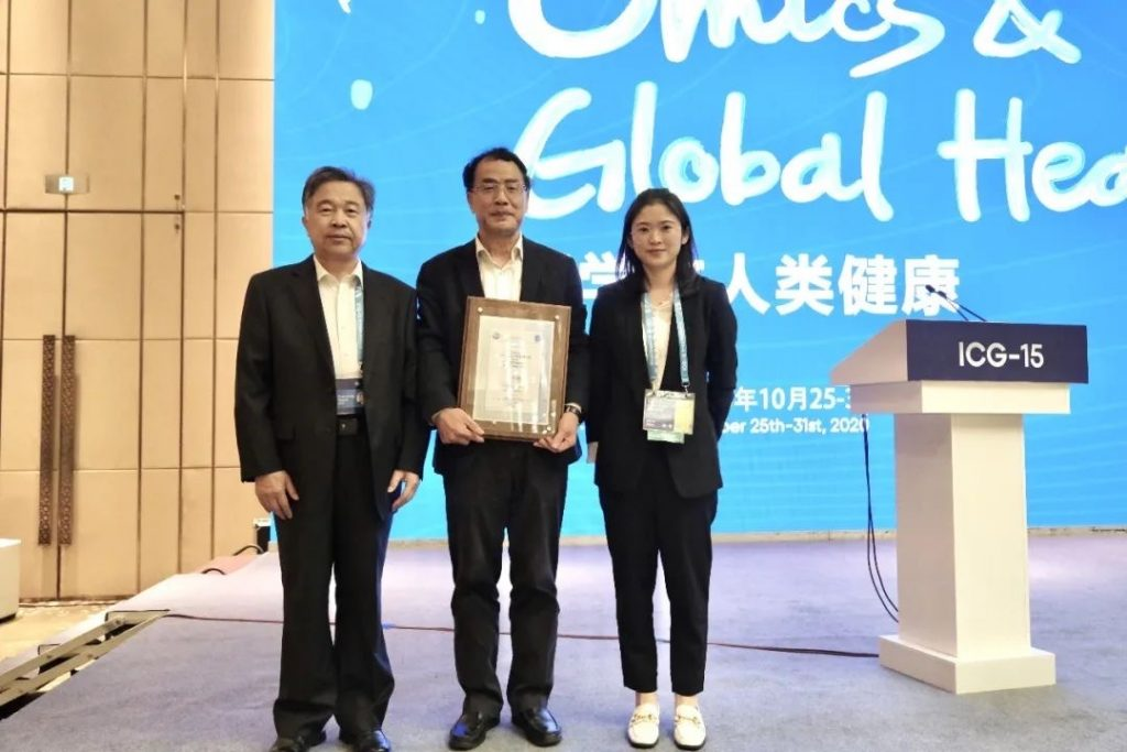 ICG-15 COVID Prize hero
