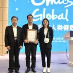 ICG-15 Prize